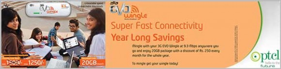 EVO Discount Offer - Stay Connected-Get Rewarded