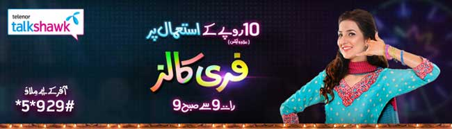 Telenor Pakistan - Free Call Offers