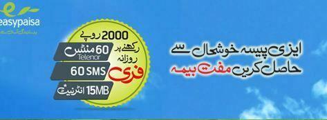 Complete detail of Telenor Khushaal Beema Service