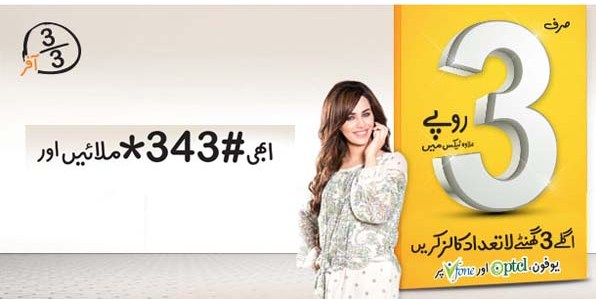 Ufone starts 3 hours in Rs 3 package for 180 minutes Free