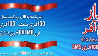 Warid announced Shandaar Offer on New SIM 2015
