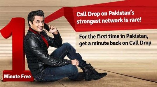 Mobilink Get a Free Minute back on Every Call Drop