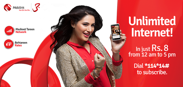Mobilink Jazz 3G Internet Bundles Daily in 8 Rupee