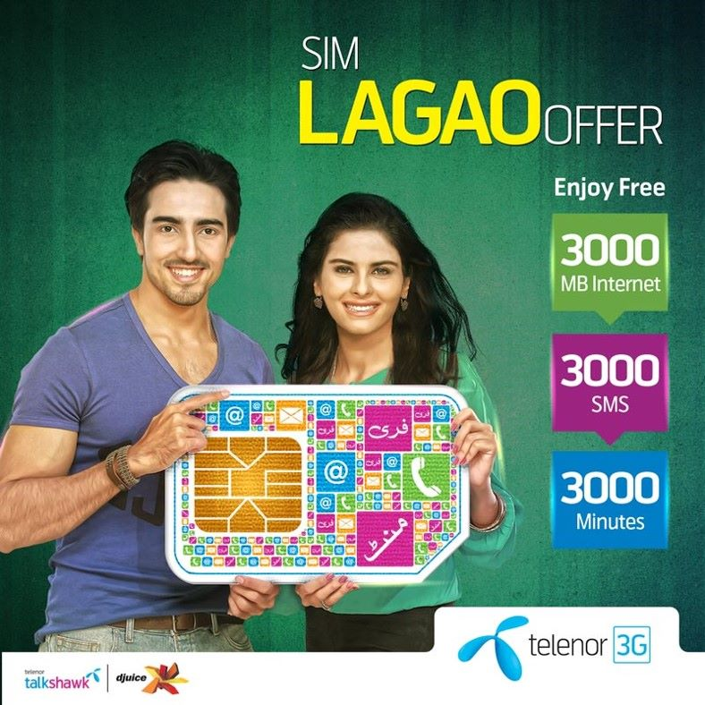 Get and Enjoy free call bundles with Talkshawk Free Minutes Offer with sim lagao 2015 january Offer.