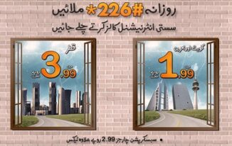 Ufone Intl Call 2015 free offer