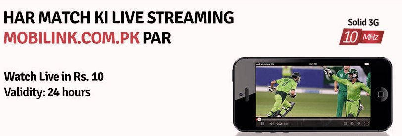 Mobilink World Cup Offer 3G Live Ball-By-Ball Cricket Coverage