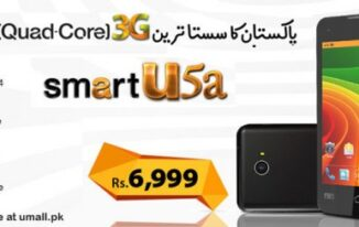 Ufone Upgraded Smart U5a Smartphone Price and Spec