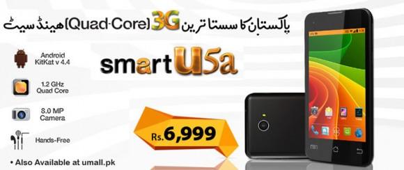 Ufone Upgraded Smart U5a Smartphone Price and Spec
