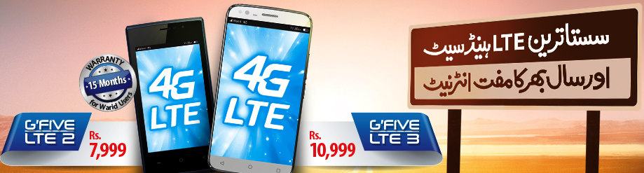 Warid LTE Specifications LTE2  & LTE 3 smartphones
