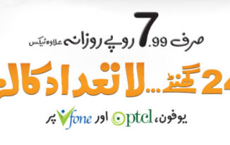 New Super Karachi Offer - Ufone
