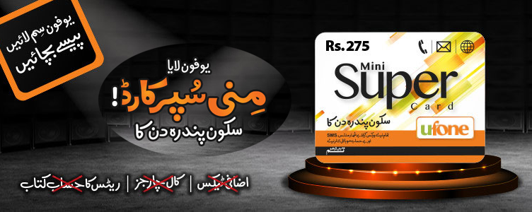 Get Ufone Mini Super Card 275 Subscription Free Call SMS Internet Details