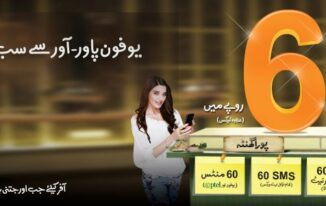 Ufone Power Hour Bundle