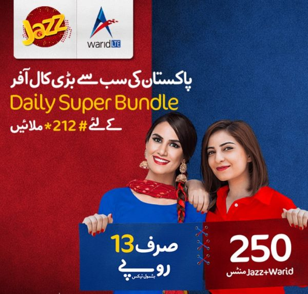 Jazz Introduces Daily Super Bundle in Just Rs. 13