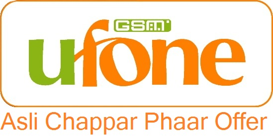 ufone asli chappar phar offer power pack bundle