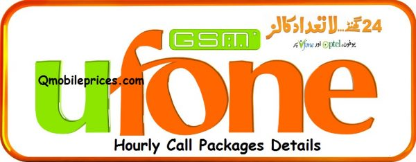 ufone hourly call packages details