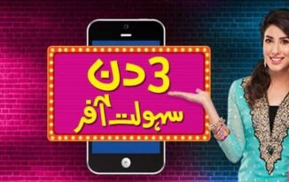 Telenor-3-Din-Sahulat-Offer-