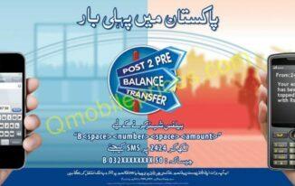 Warid PrePaid PostPaid Balance Share service