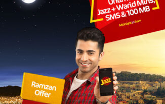 Mobilink jazz ramzan offer 2017