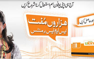 ufone sim lagao offer get free minutes sms and mbs