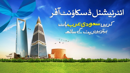 Telenor Talkshawk Roaming Hajj Package free Call after minutes