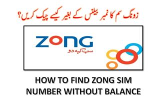 Zong Sim Number Check Code
